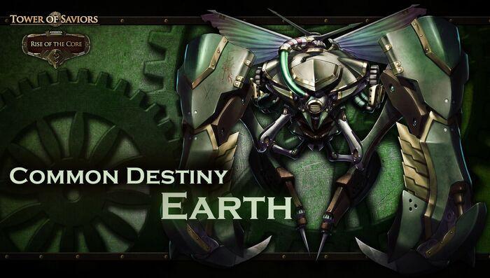 Common Destiny - Earth.jpg
