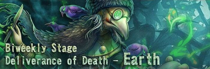 Deliverance of Death - Earth.jpg