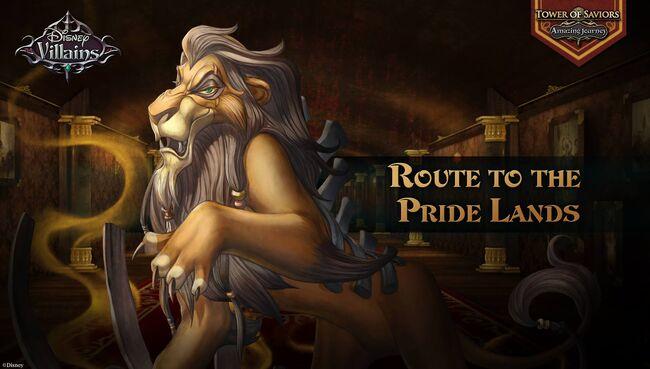 Disney-PrideLands.jpg