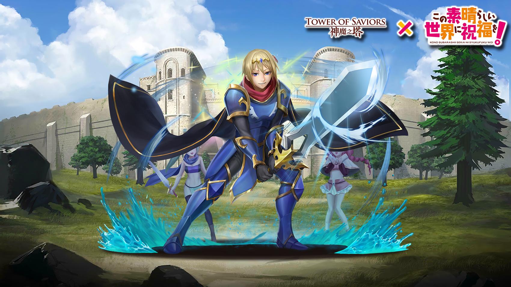 Cursed Sword Owner - Mitsurugi Kyouya