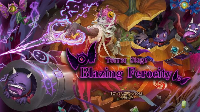 Blazing Ferocity.jpg