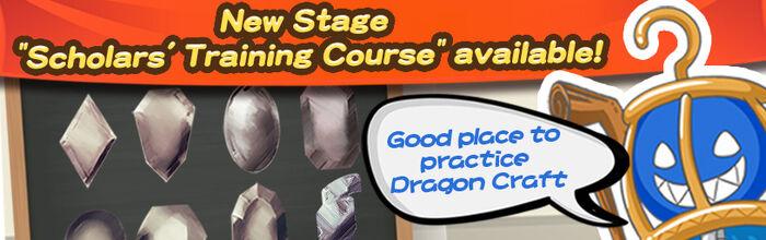 Scholars' Training Course.jpg