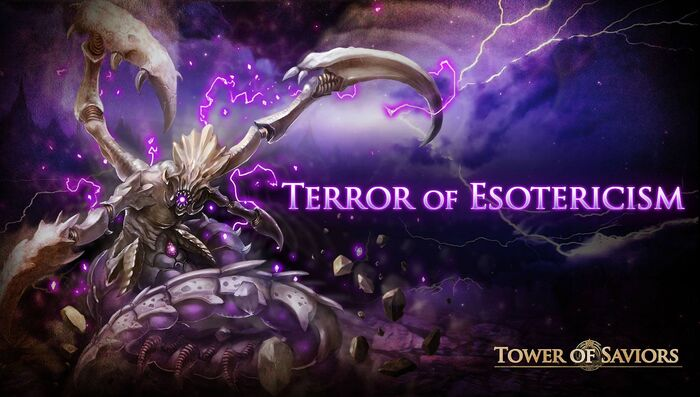 Terror of Esotericism.jpg