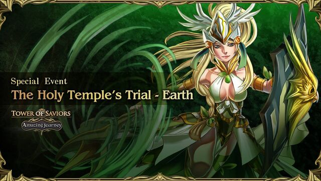 TempleTrial-Earth.jpg