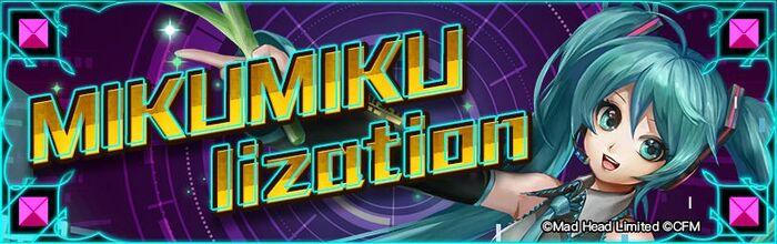 MIKUMIKUlization.jpg