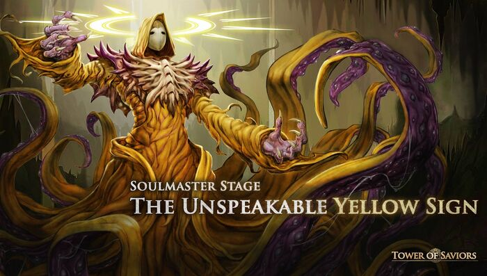 The Unspeakable Yellow Sign.jpg