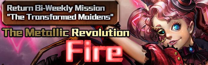 The Metallic Revolution - Fire.jpg