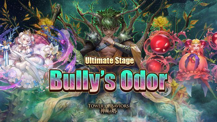 Bully's Odor.jpg