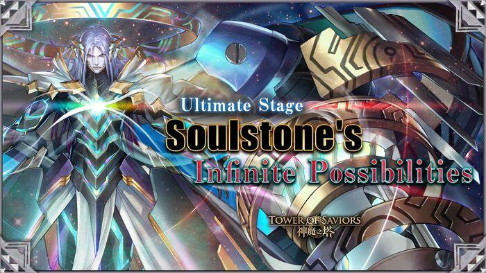 Infinite Possibilities of Soulstone.jpg