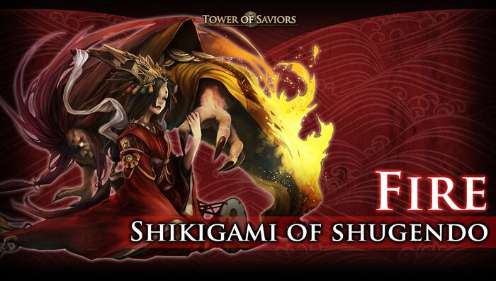 Shikigami of Shugendo - Fire.jpg