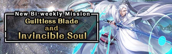 Guiltless Blade and Invincible Soul.jpg