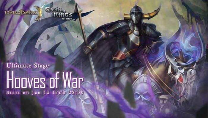 Hooves of War.jpg