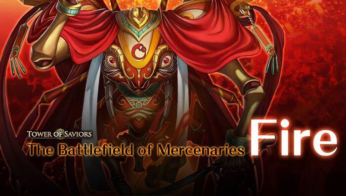 The Battlefield of Mercenaries - Fire.jpg