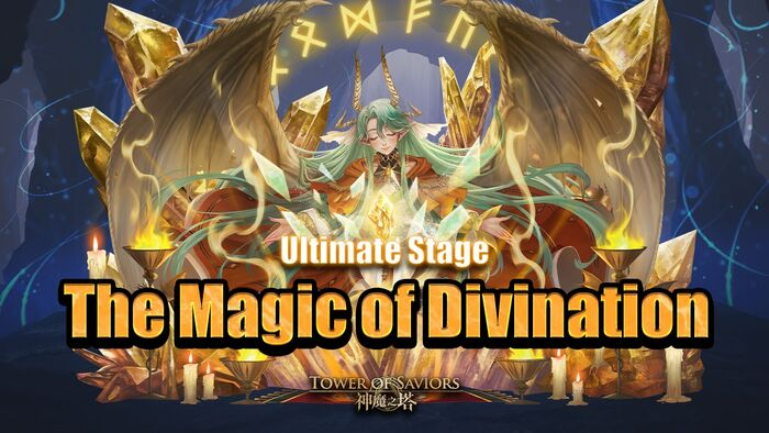 The Magic of Divination.jpg