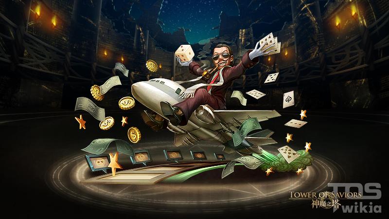 Cunning Entity - Gamester Fraud