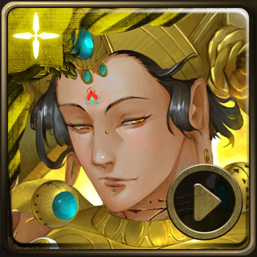 Dragon Tamer - Sunnie