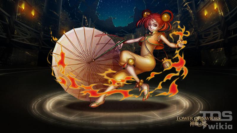 Demigoddess of Mana - Li Yi-Ru