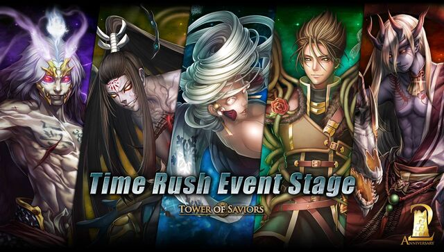 SE-TimeRush2.jpg