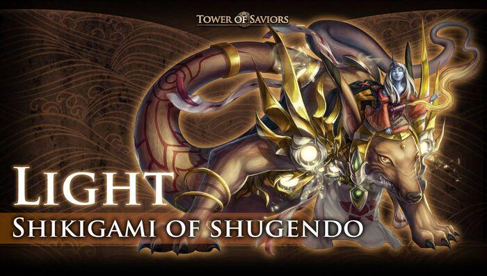 Shikigami of Shugendo - Light.jpg