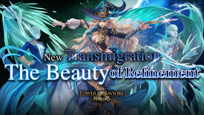 The Beauty of Refinement.png