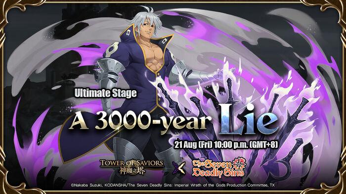 A 3000-year Lie.jpg