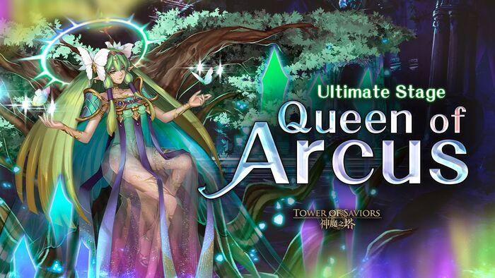 Queen of Arcus.jpg