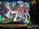 Fox of Thousand Faces - Inari