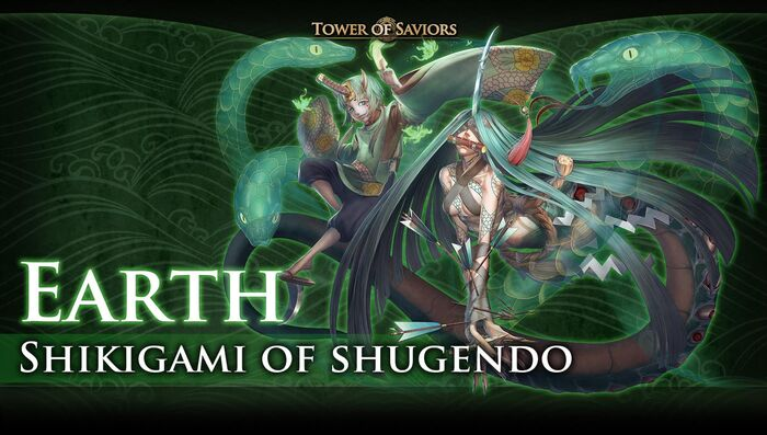 Shikigami of Shugendo - Earth.jpg