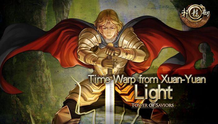 XuanYuan-Light.jpg