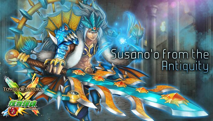 Susano'o from the Antiquity.jpg