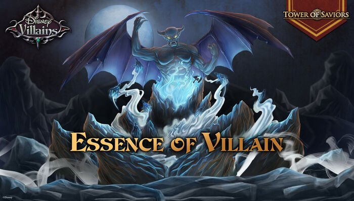 Essence of Villain.jpg