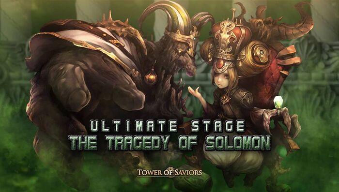 The Tragedy of Solomon.jpg
