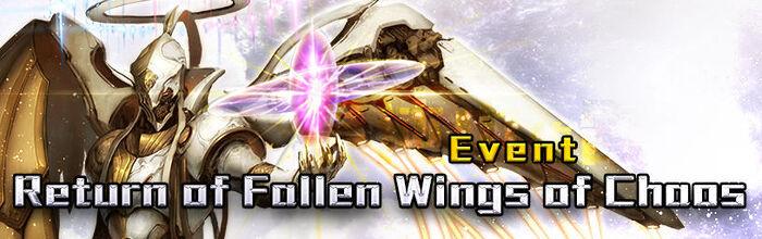 Return of Fallen Wings of Chaos.jpg