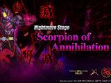 Scorpion of Annihilation