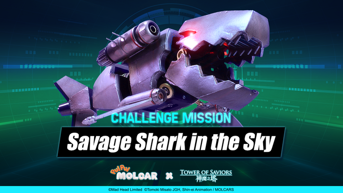 Savage Shark in the Sky.png