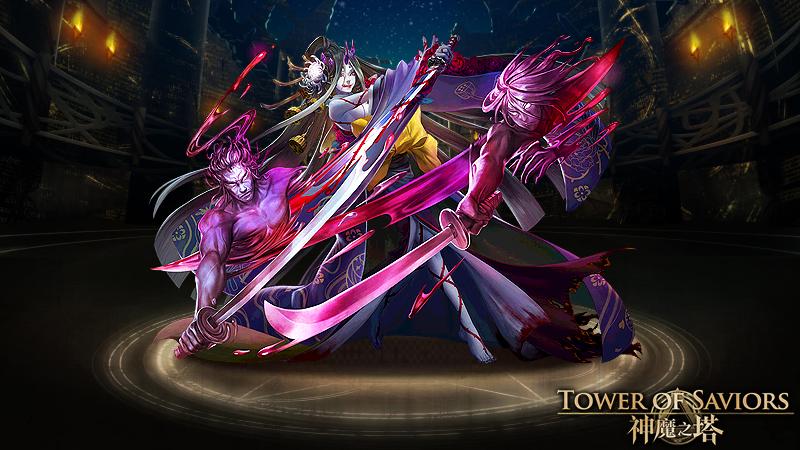 Blade of Evil Slash - Sengo Muramasa