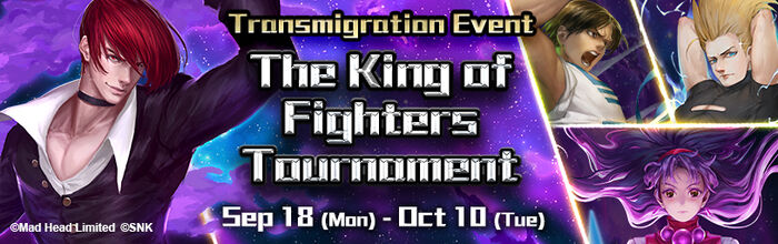 The King of Fighters Tournament.jpg