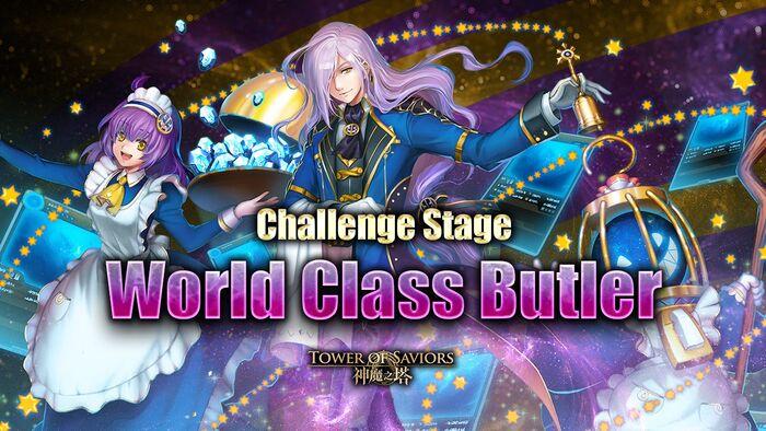 World Class Butler.jpg