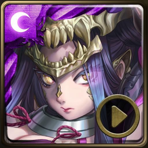 Beguiling Death - Yu Miaoyi (skin)