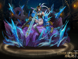 Miserable Priestess - Cassandra