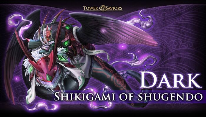 Shikigami of Shugendo - Dark.jpg