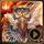 S209 Garuda the Eagle of Flames (skin)