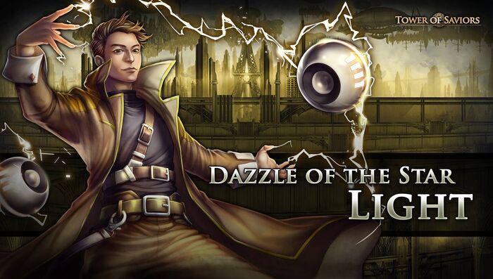 DazzleStar-Light2.jpg
