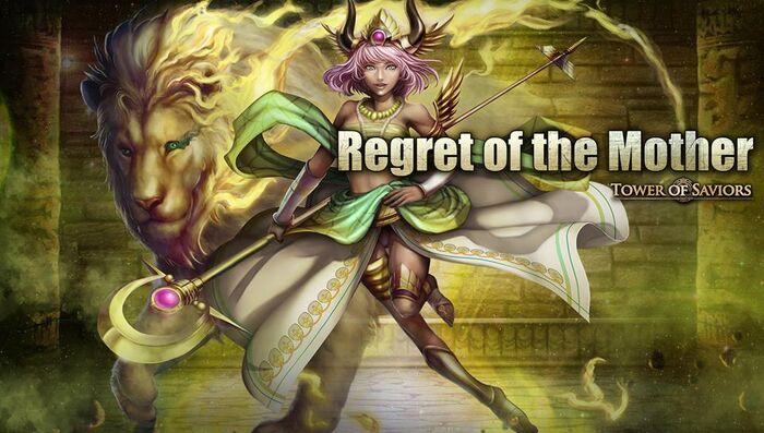 Regret of the Mother.jpg