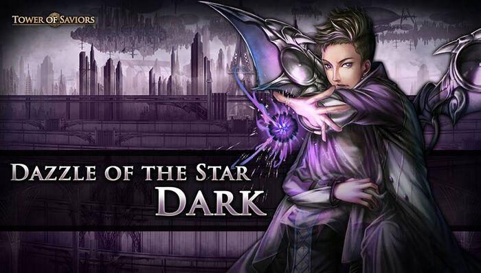 DazzleStar-Dark2.jpg