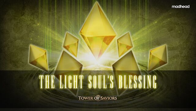 SoulBlessing-Light.jpg
