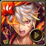 Flame Shadow - Oda Nobunaga (skin)