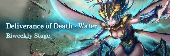 Deliverance of Death - Water.jpg