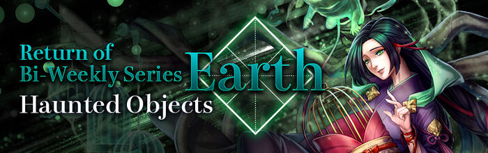 Possession of Dark Matters - Earth.jpg