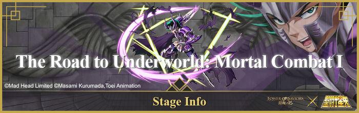 The Road to Underworld Mortal Combat I.jpg